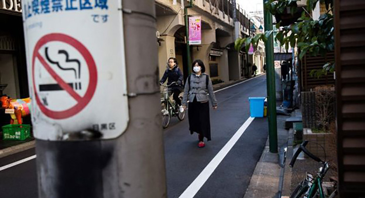 japan-smoker