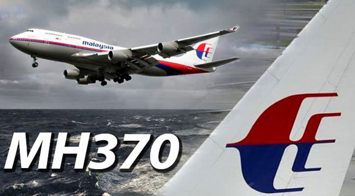 malaysia-biman-mh-370