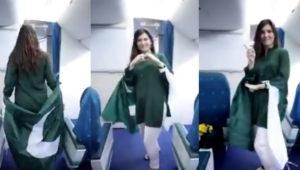 pakistan-biman