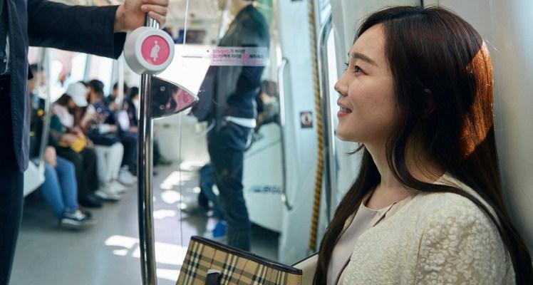 subway women korea