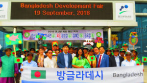 development-fair