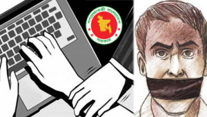 digital-security-law