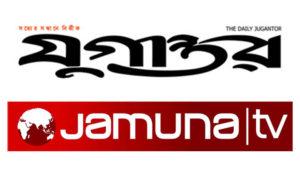 jamuna-jugantor