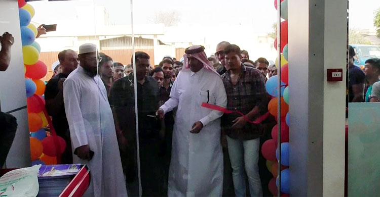 qatar-market-launch
