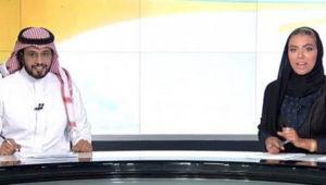 saudi-news-presenter