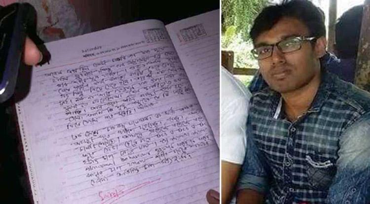 student-suicide