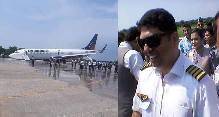 us-bangla-pilot