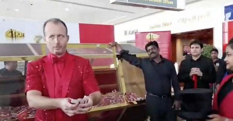 amirat-lotarry