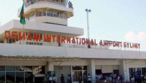 osmani-international-airport