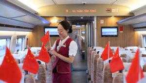 smart-train