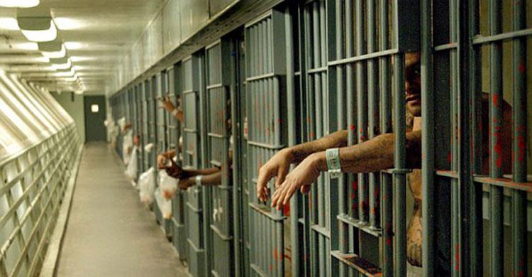 amirat-jail