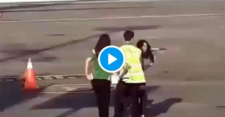 flight-missed