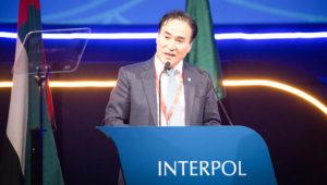 interpol-yeang