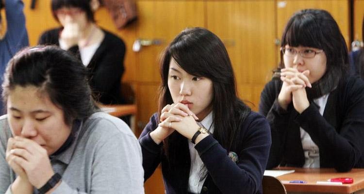 korea-exam