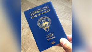 kuwait-passport