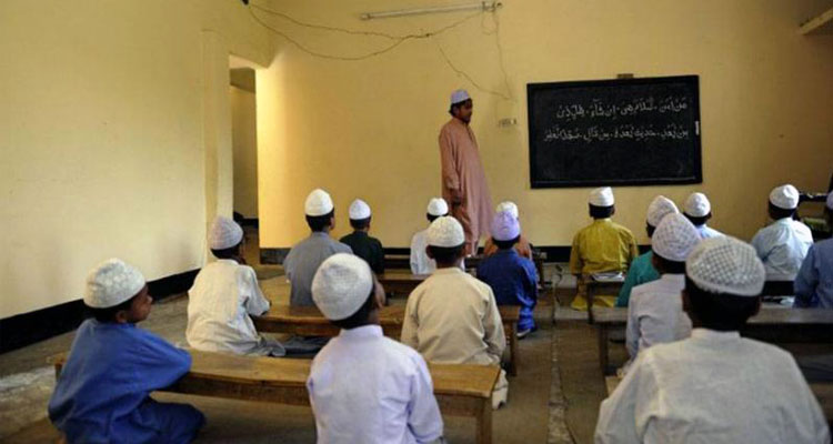 madrasah-class-room
