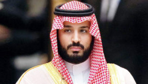 prince-mohammed