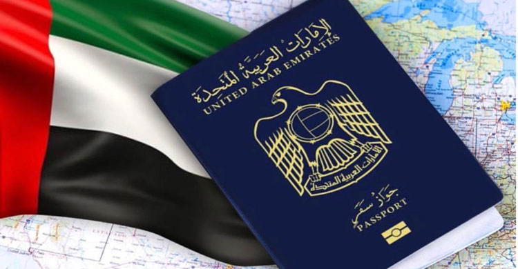 amirat-passport