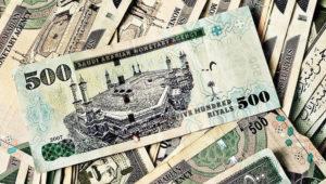 saudi-dinar