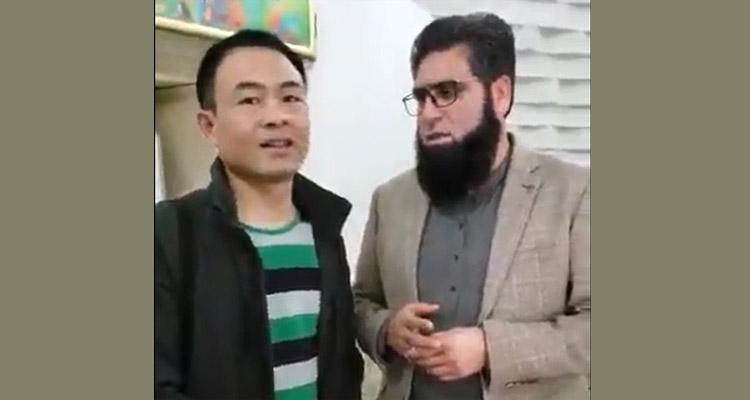 accept-islam