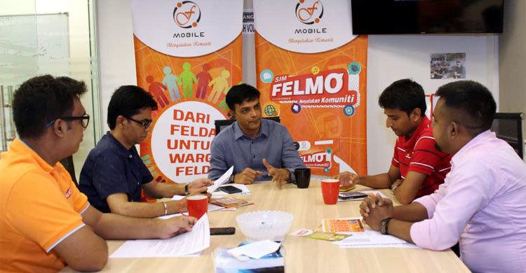 malaysia-upay-felmo