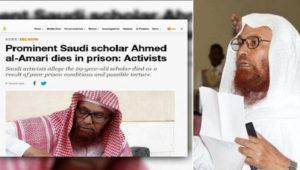 saudi-imam