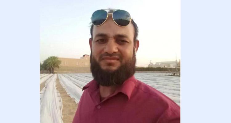 saudi-marif
