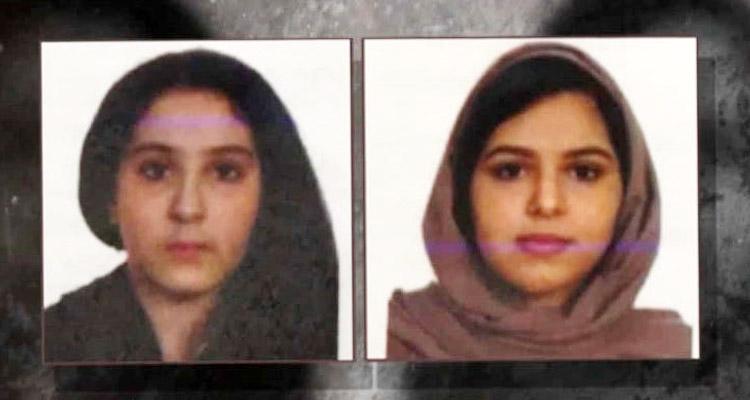 saudi-sisters