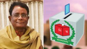 siddiqur-election