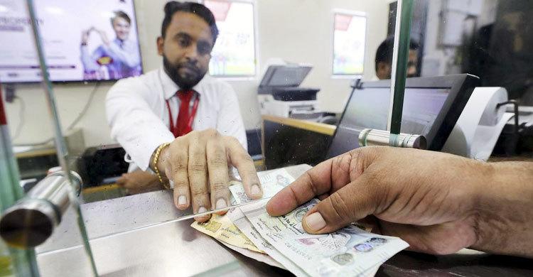 amirat-remittance