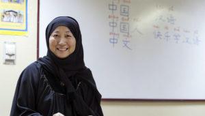 china-muslim-woman