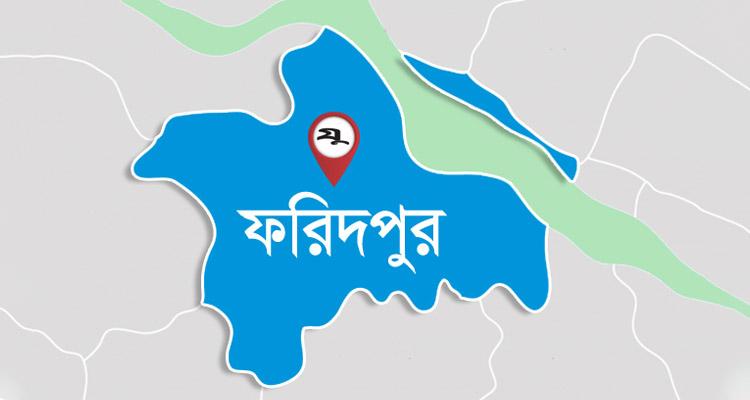 faridpur