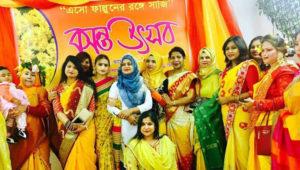 italy-bangladeshi