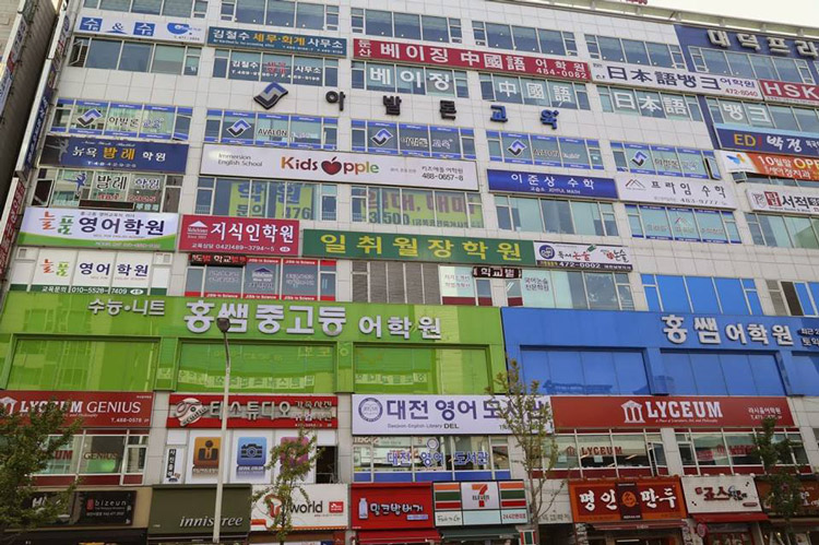 korea-coathing-center