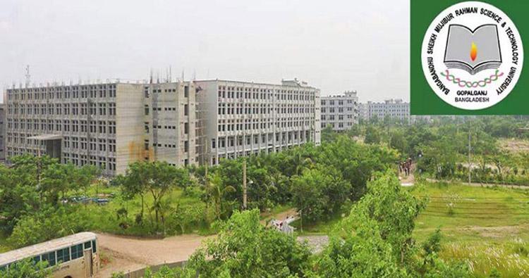 mujib-university