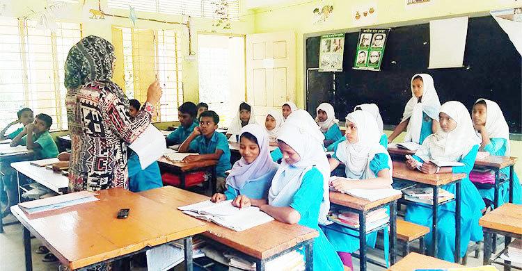 primary-teachers