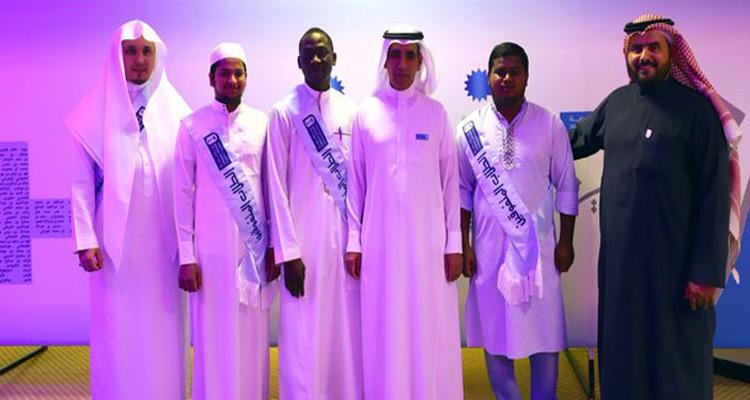saudi-award