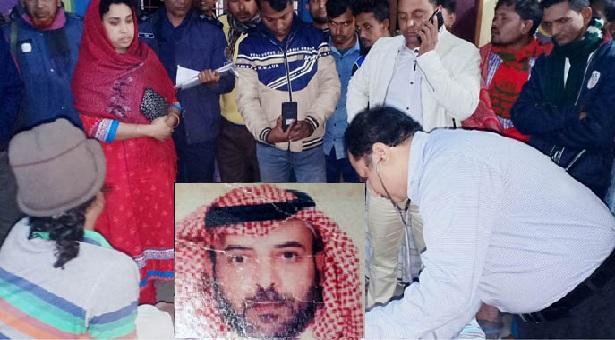 saudi-cityzen