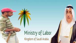 saudi-law