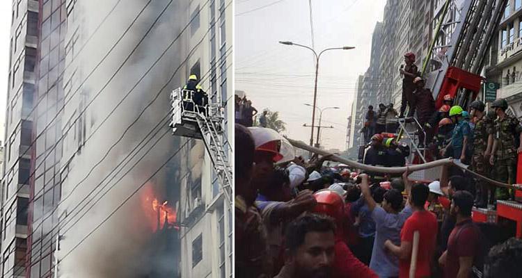 fr-tower-fire