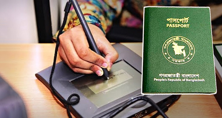 mrp-passport