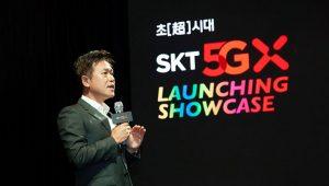 5g-korea