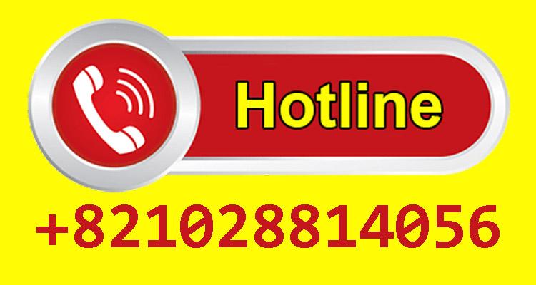 korea-hotline