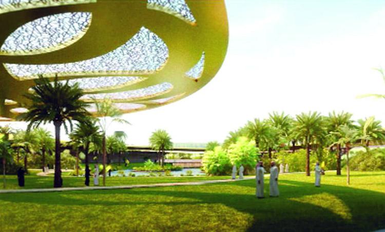 quran-park