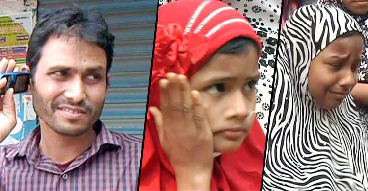 rangpur-news