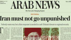 arab-news