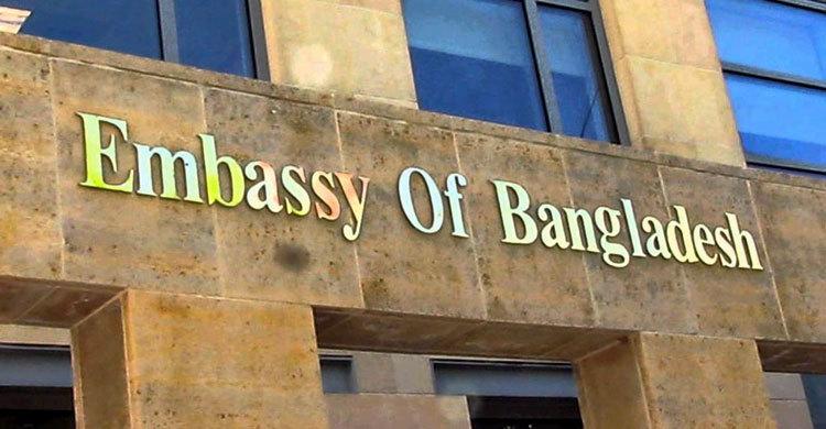 bd-embassy