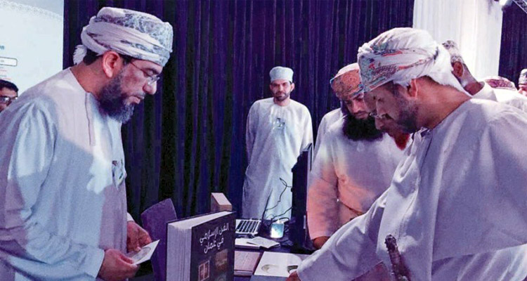 oman-new-muslim