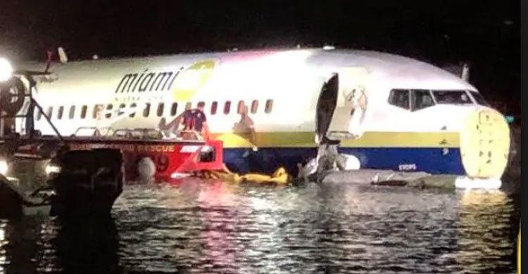 plane-accident