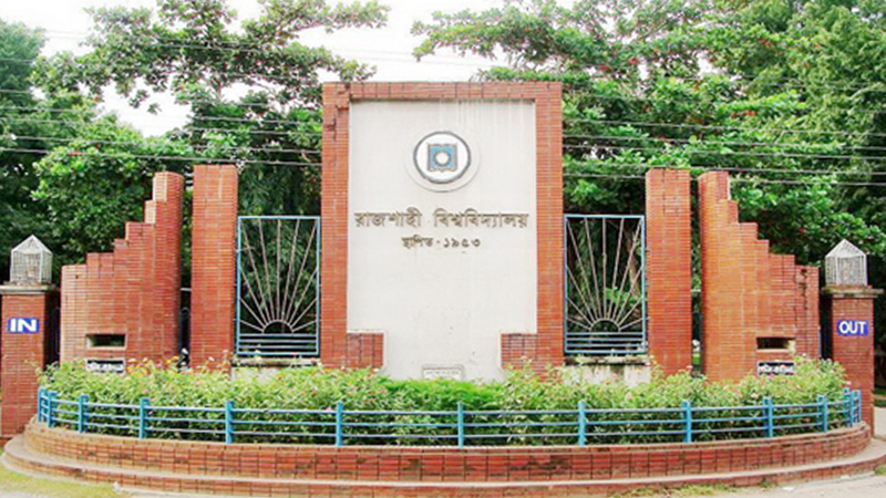 rajshahi-university